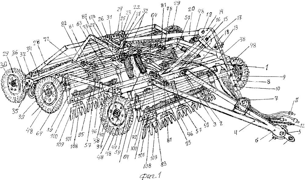 Культиватор редукционно-роторный секционный с комплектом вращающихся внутрипочвенных лопастей викост