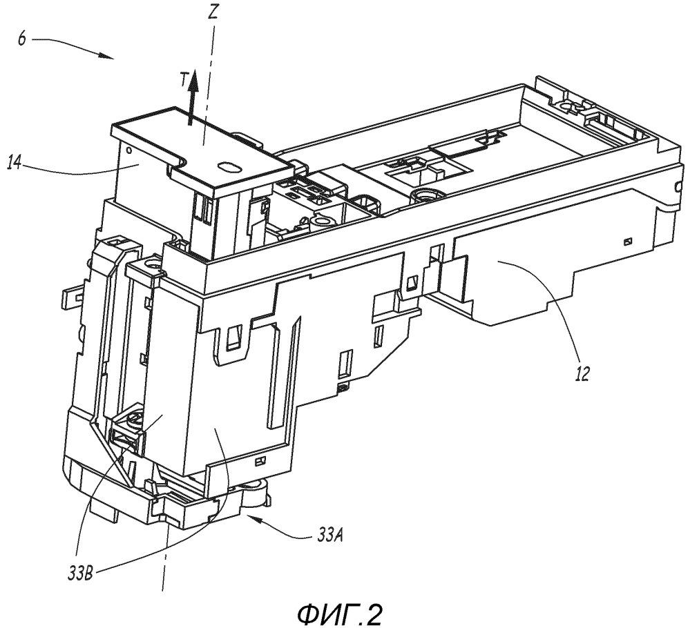 Расцепляющий механизм для электрического коммутационного аппарата и электрический коммутационный аппарат, содержащий такой расцепляющий механизм