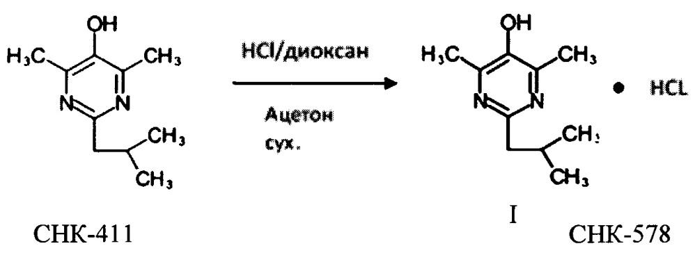 Средство с противоопухолевой и антиметастатической активностью, противовоспалительным и противоаллергенным действием