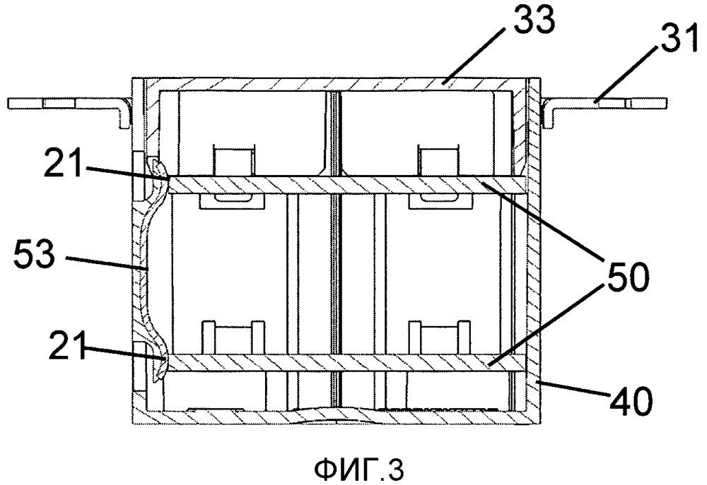Вставка для скрытой проводки электрического монтажного устройства