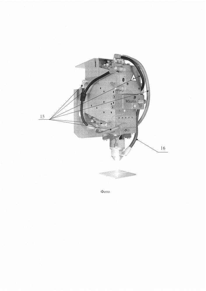 Способ защиты стекла лазерной оптической головки от брызг в начале сварки