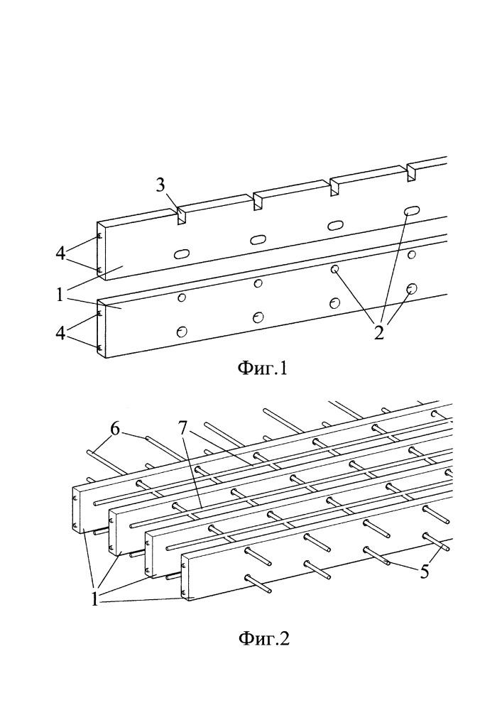 Несущий элемент сборного железобетонного перекрытия, сборное железобетонное перекрытие