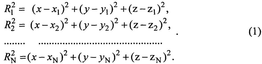 Способ расчета трехмерных координат летательного аппарата дальномерным методом при расположении станций с известными координатами на равнинной местности