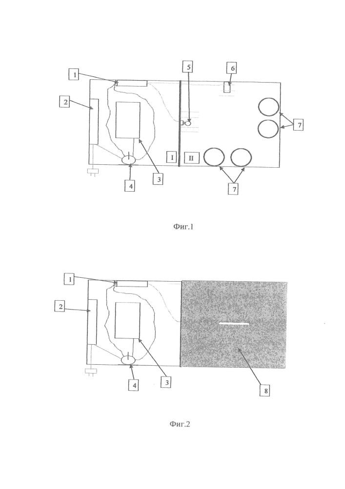 Устройство для хранения биопсийно-операционного материала щитовидной железы