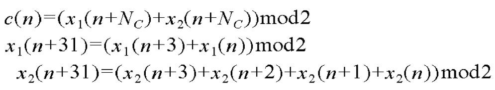Способ передачи/приема и устройство для повторной mimo-передачи по восходящей линии связи в системе lte