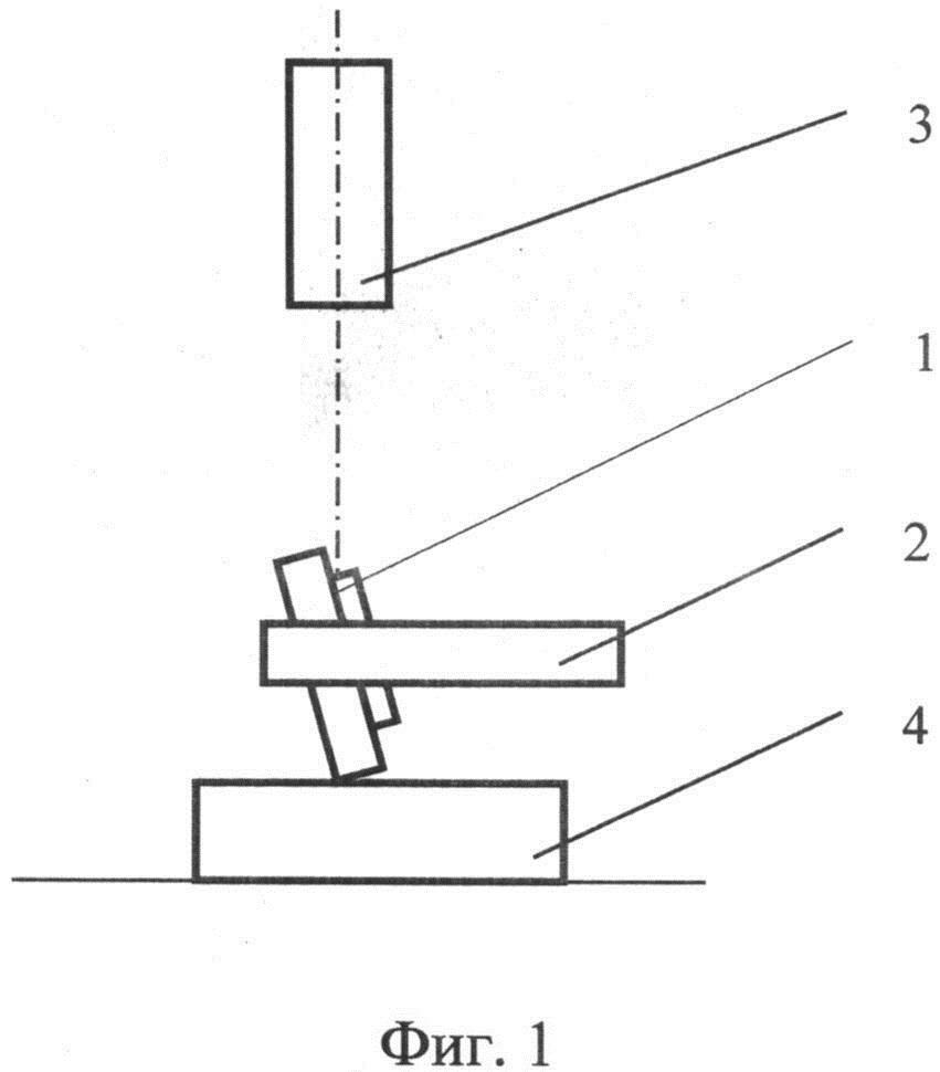Способ повышения точности контроля качества стыковки