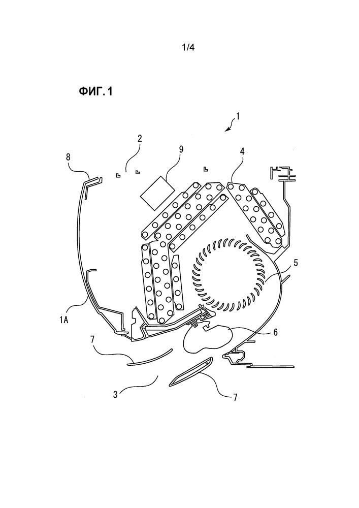 Разрядное устройство и оснащенное им устройство кондиционирования воздуха