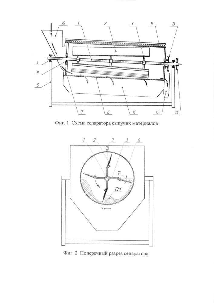 Сепаратор сыпучих материалов