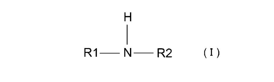 Жидкий абсорбент для со2 и/или н2s. а также устройство и способ с его использованием