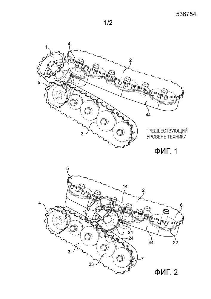 Коробка приводов агрегатов (варианты) и газотурбинный двигатель