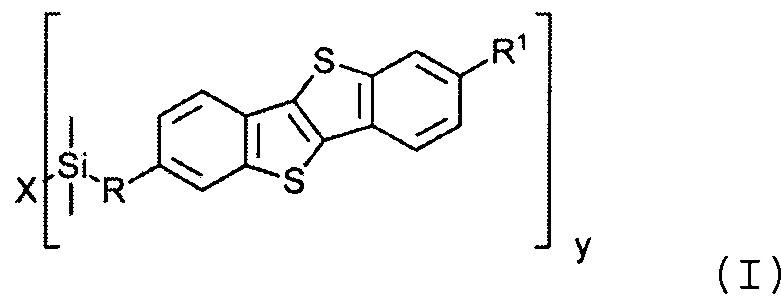 Силильные производные [1]бензотиено[3,2-в][1]бензотиофена, способ их получения и электронные устройства на их основе