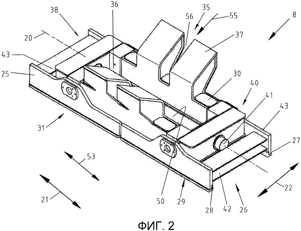 Система, средство для транспортировки рулона и способ выгрузки рулона, намотанного на намоточной установке