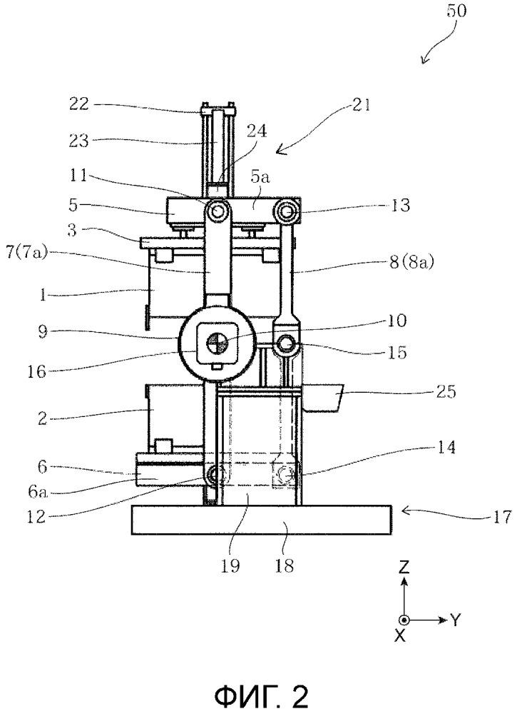 Устройство для литья и способ замены литейных форм устройства для литья