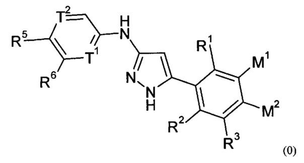 Фармацевтические соединения