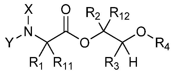 Пиколинамидные соединения с фунгицидной активностью
