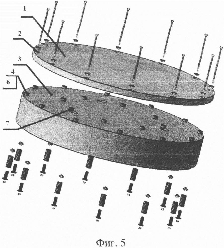 Способ упругой деформации оптической заготовки для изготовления внеосевого тонкого асферического зеркала телескопа и механизм для его осуществления (варианты)