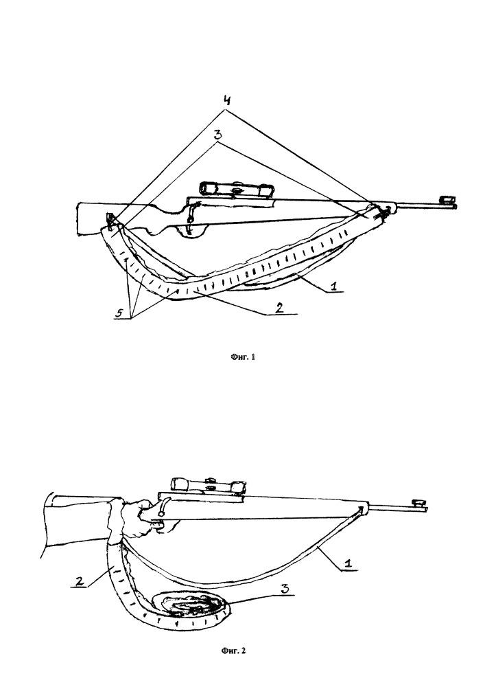 Зимняя снайперская винтовка