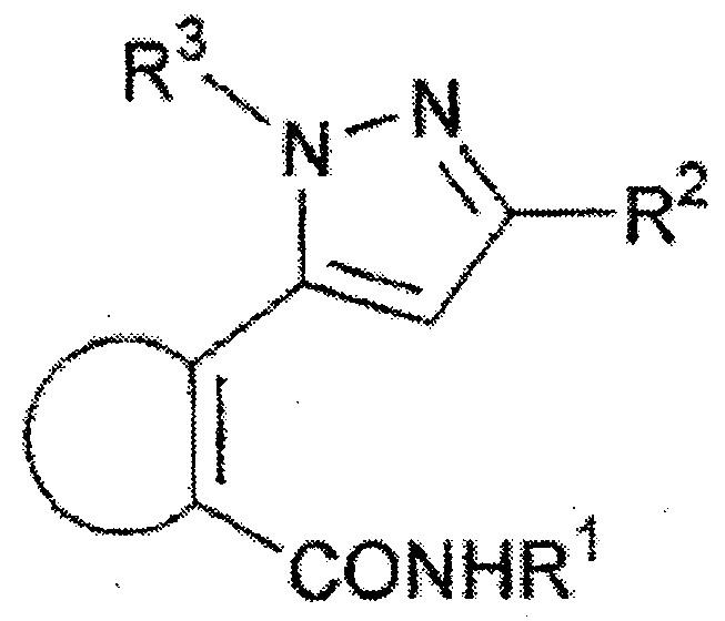 Производное пиразола или его фармацевтически приемлемая соль