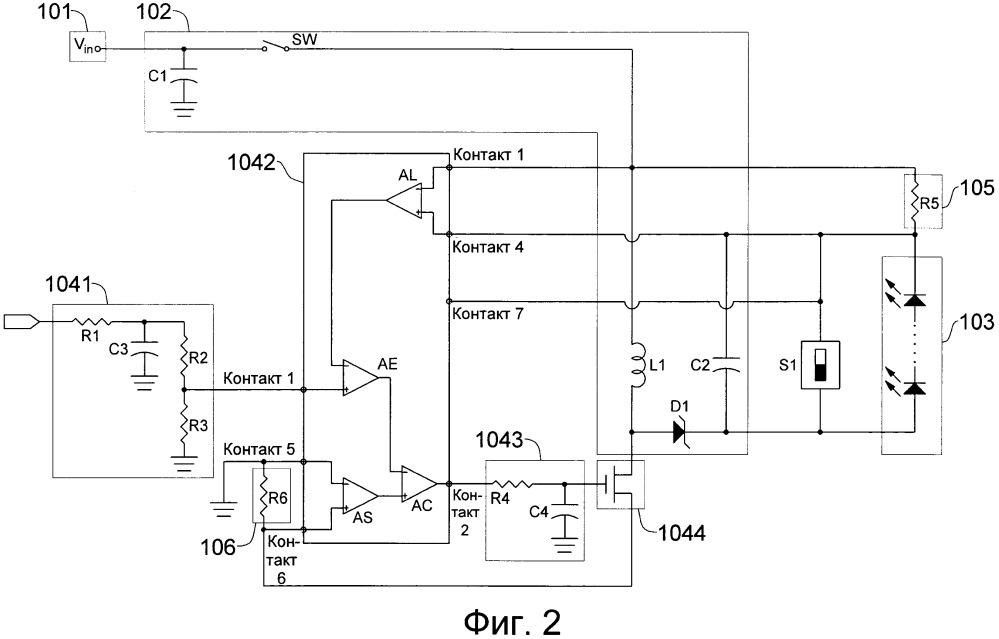 Управляющая схема и способ управления светодиодами