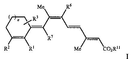 Ретиноиды и их применение