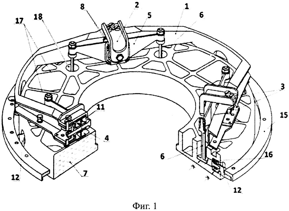 Устройство крепления зеркала телескопа