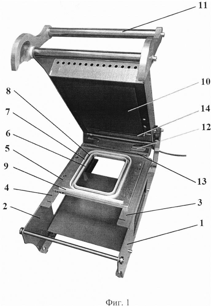 Комплект оборудования для запайки лотка и устройство для запайки лотка