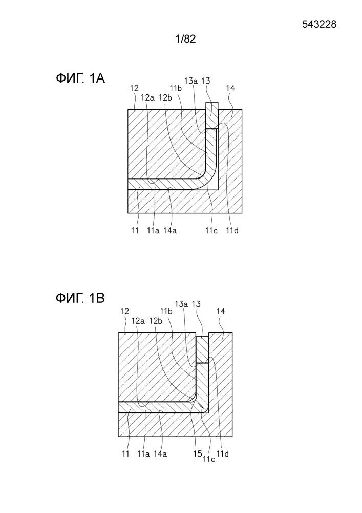 Способ изготовления зубообразного компонента и зубообразный компонент