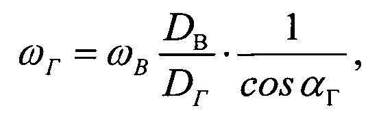 Способ согласования скоростей вертикальных и горизонтальных валков универсальной клети прокатного стана