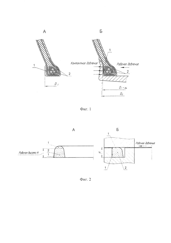 Способ изготовления эластомерных элементов машин