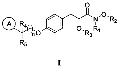 Ppar-поддерживающие соединения для лечения метаболических заболеваний