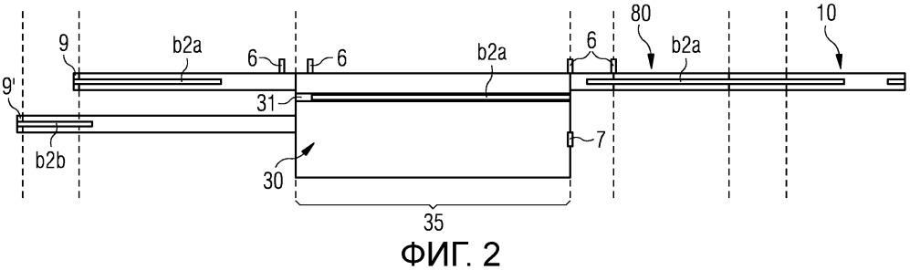 Устройство и способ изготовления длинных металлических изделий