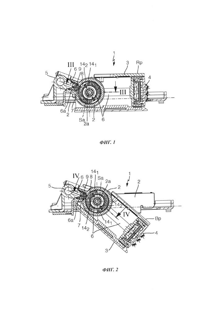 Поворотное душевое устройство с запорным клапаном