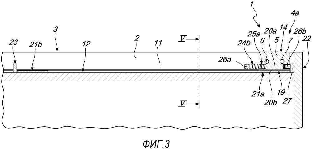 Демпфирующее или возвратное устройство для створок раздвижных дверей или для выдвижных ящиков