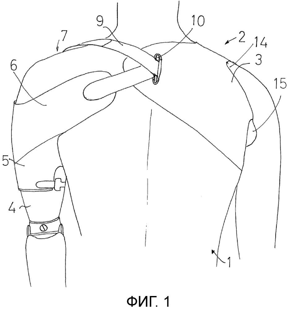 Удерживающее гильзу протеза устройство и система из гильзы протеза и удерживающего гильзу протеза устройства