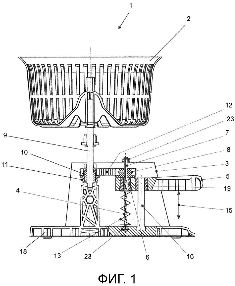 Отжимающее устройство для моющего прибора