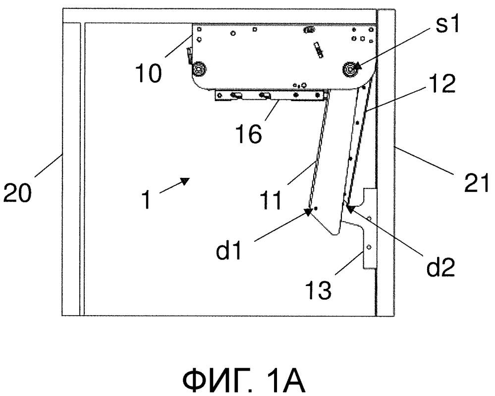 Поддерживающее устройство для откидной дверцы предмета мебели