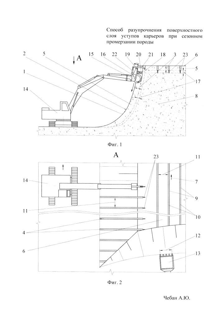 Способ разупрочнения поверхностного слоя уступов карьеров при сезонном промерзании породы