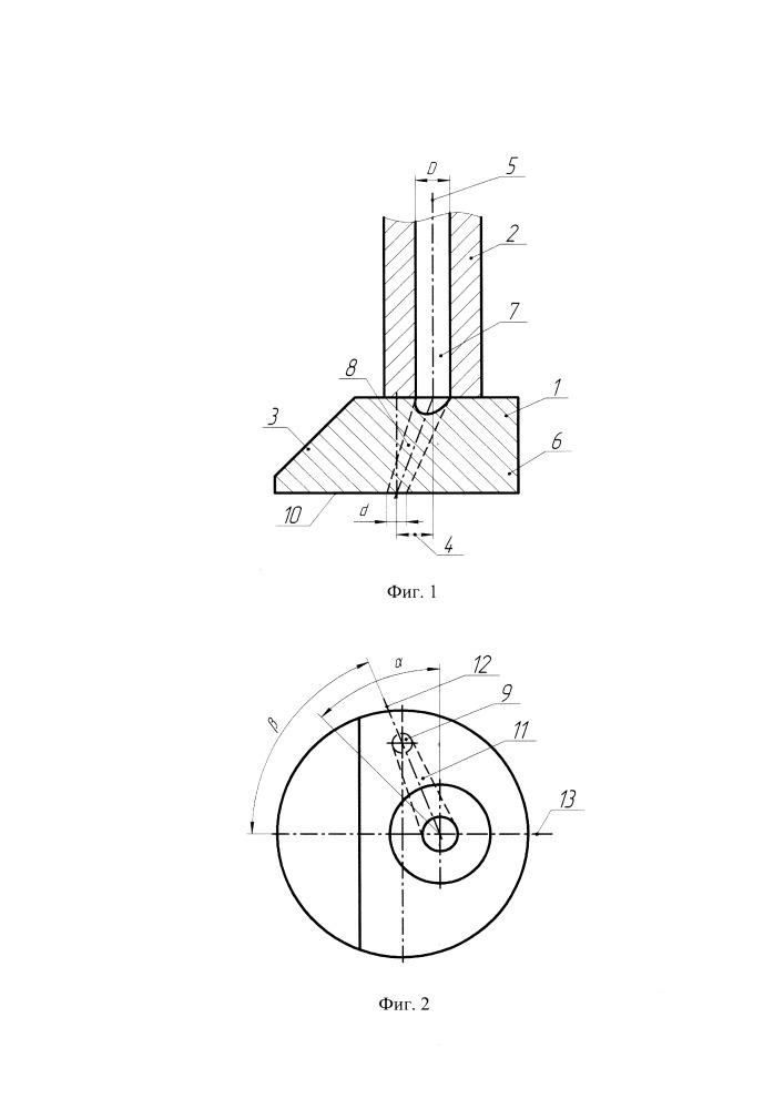 Сверло для получения отверстий с задней подрезкой