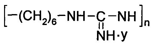 Комбинированное лекарственное средство в виде раствора для получения спрея для лечения заболеваний ротовой полости