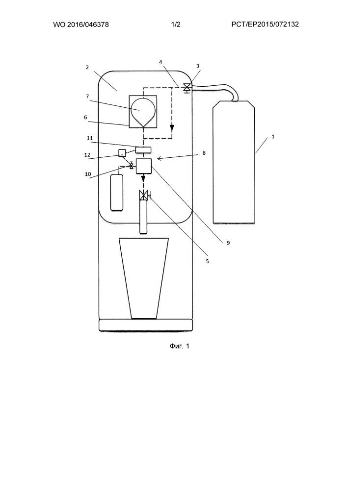 Устройство для разлива напитков, содержащее средство для приема контейнера для ингредиента и регулятор давления газа, и способ разлива напитка, применяемый с таким устройством