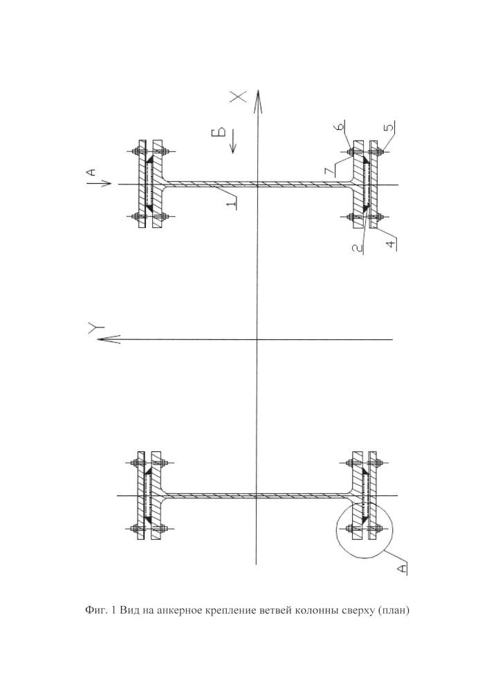 Жёсткое зубчатое соединение двухветвевых колонн с фундаментами