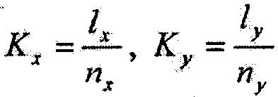 Способ исследования поведения материалов при ударно-волновом нагружении с помощью протонной радиографии