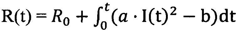 Способ определения места дугового короткого замыкания локационным методом
