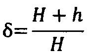 Способ определения показателя истираемости носителя или катализатора и устройство для определения показателя истираемости