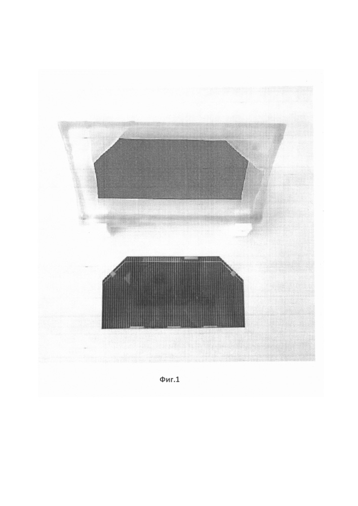 Способ изготовления стеклянных пластин с утолщенным краем для фотопреобразователей космического назначения