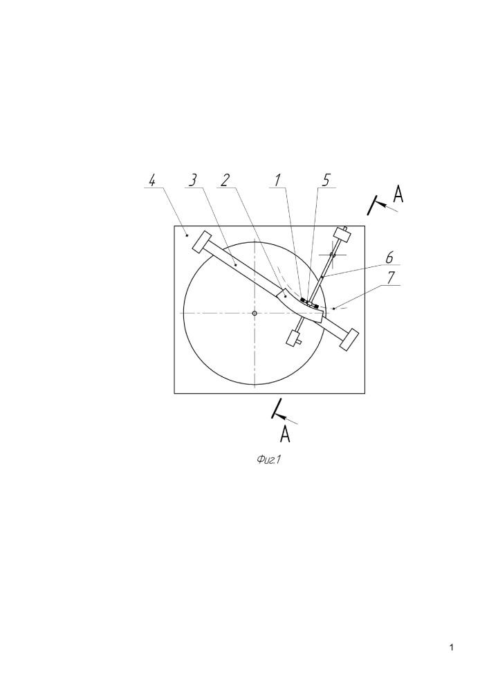 Электромагнитное устройство для демпфирования тонарма проигрывателя грампластинок (варианты) и магнитный элемент для него (варианты)