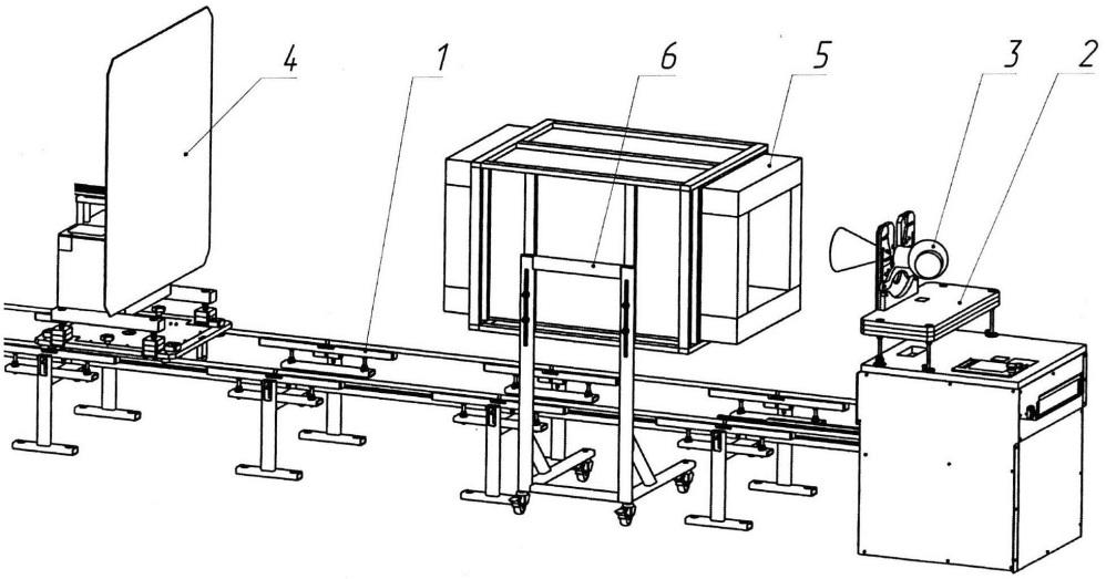 Приспособление для поглощения вторичного излучения в стенде поверки радарных уровнемеров