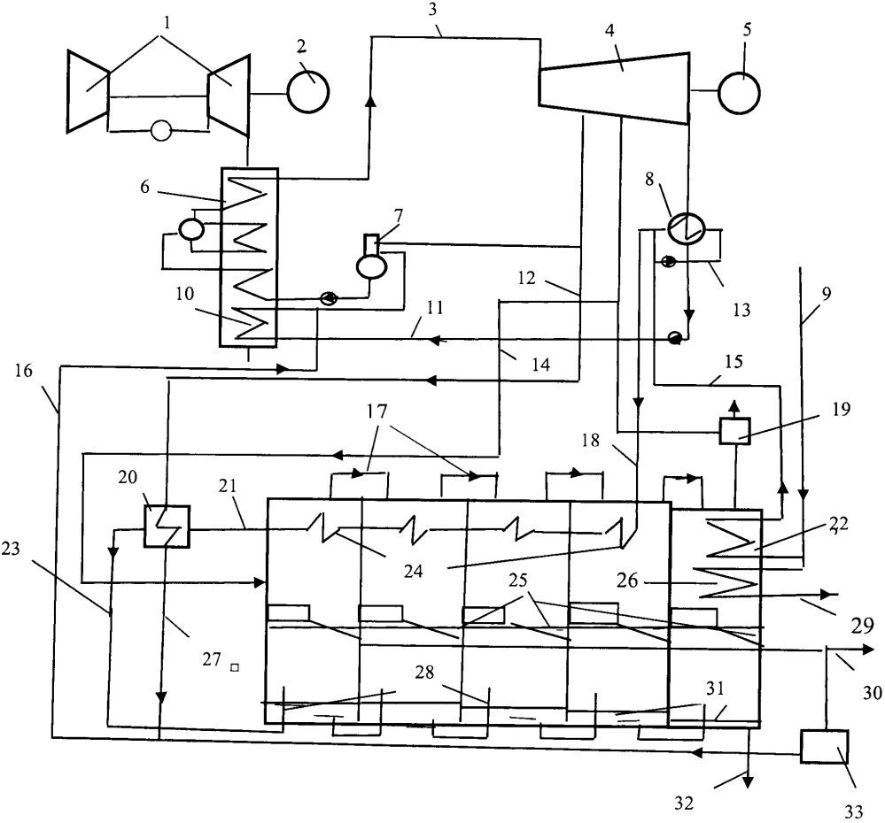 Комплексная установка для опреснения морской воды и выработки электроэнергии