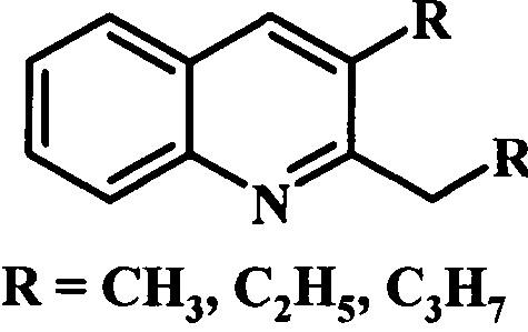 Способ получения 2,3-диалкилхинолинов