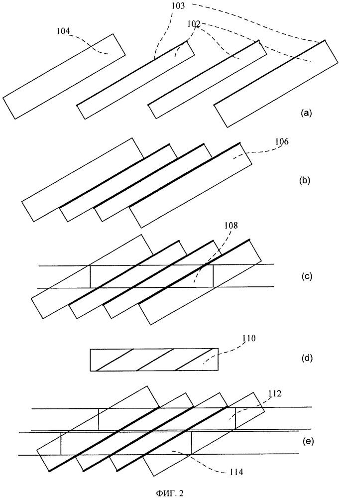 Способ изготовления оптического устройства со световедущей подложкой